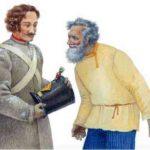 Охотник до сказок - Константин Ушинский
