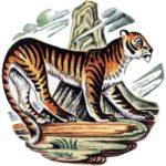 Охотники на тигров - Корейская сказка