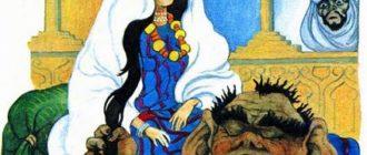 Остроумный вор - Арабская сказка