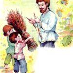 Отец и сыновья - Лев Толстой