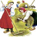 Перун - Русские былины и легенды