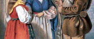 Перя-богатырь (коми-пермяцкая) - Легенды и былины народов России