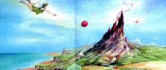 Пыльца фей и заколдованный остров - Гейл Левин - Дисней