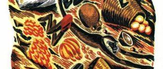 Почему Черепаху часто находят в ямах - Африканская сказка