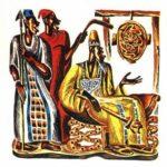 Почему нельзя раскрывать происхождение друг друга - Африканская сказка