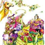 Подарки для красавицы - Китайская сказка