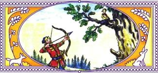 Андрей - стрелок