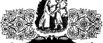 Поклеп - Узбекская сказка