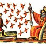 Поле Ландинга - Африканская сказка