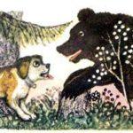 Полкан и медведь - Русская сказка