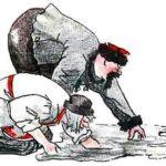 Потерянное слово - Белорусская сказка