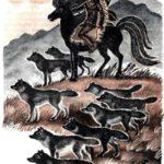 Повелитель волков (индейская) - Сказка народов Америки