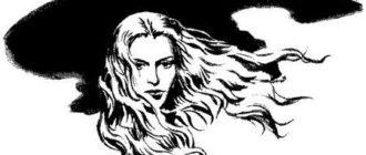 Прачка у брода (Кельтская) - Легенды других народов