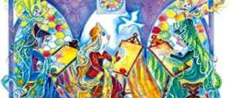 Прекрасная Дженет и Тэм Лин - Английская сказка