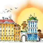 Приключения жёлтого чемоданчика - Софья Прокофьева