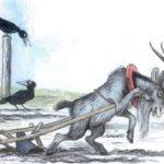 Прилежные козлята - Михайло Стельмах