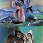 Принц-ворон - Испанская сказка