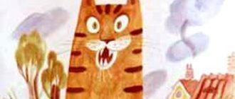 Про тигренка