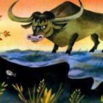 Просяное зерно и буйвол - Ангел Каралийчев