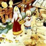 Пряничный домик - Русская сказка