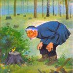 Птичка-невеличка (Кетская) - Сказка народов России