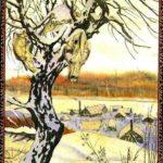 Пудин и лягушка - Нанайская сказка