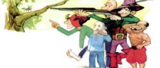 Пять братьев - Латышская сказка