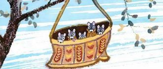 Пятеро мышек- пятеро подружек - Эскимосская сказка