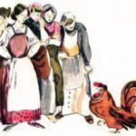 Работницы и петух - Лев Толстой