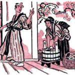 Рассеянный - Японская сказка