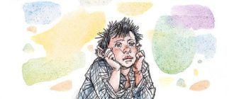 Рассказы о Минькином детстве: В зоологическом саду - Михаил Зощенко