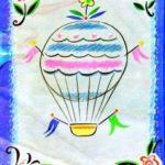 Рассказы о Незнайке: Как Знайка придумал воздушный шар - Николай Носов