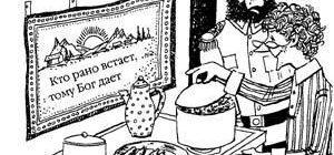 Разбойник Хотценплотц и хрустальный шар - Отфрид Пройслер