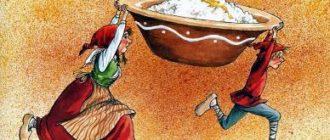 Рождественская каша - Свен Нурдквист