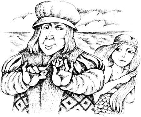 Русалка и неверный Эндрью