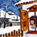 Сдобная лепешка - Ангел Каралийчев
