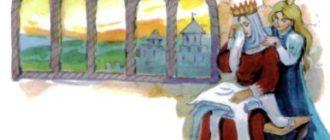 Семь воронов - Литовская сказка