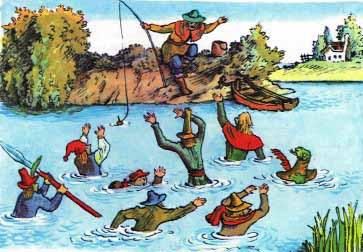 Семеро храбрецов в пруду озере