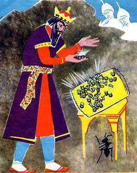 Шах и муравей золото