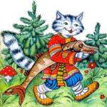 Щука и кот - Иван Крылов