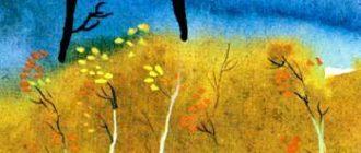 Силачи и красавицы - Эвенкийская сказка