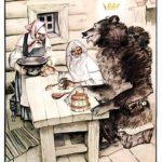 Сын-медведь - Карельская сказка