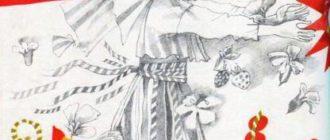 Сирота и хозяйская дочь - Эстонская сказка