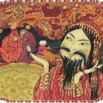 Сказка о бородатой невесте - Туркменская сказка