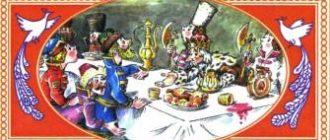 Сказка о молодильных яблоках и живой воде - Русская сказка
