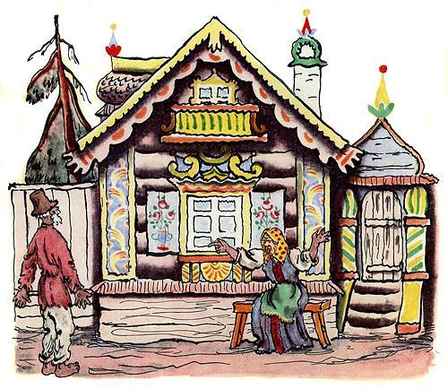 картинка дома из сказки золотая рыбка новых время еще