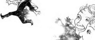 Сказка об умном Голобородушке и глупых великанах (сербская) - Славянская сказка