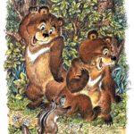 Сказка про тигрёнка на подсолнухе - Юрий Коваль