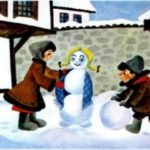 Снегурка - Ангел Каралийчев