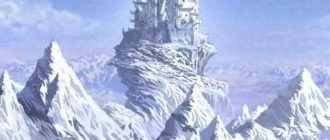 Снежная королева (2) - Ганс Христиан Андерсен